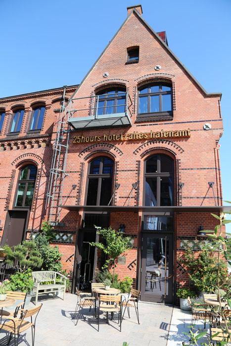 25h Altes Hafenamt Hamburg - Aussenansicht