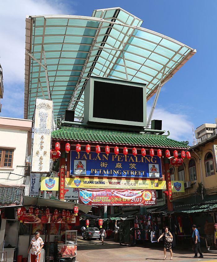 Kuala Lumpur Petaling Street TUI Mein Schiff Kreuzfahrt