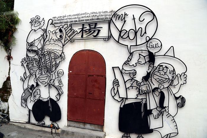 Penang-Streetart4